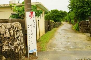 kuroshima39