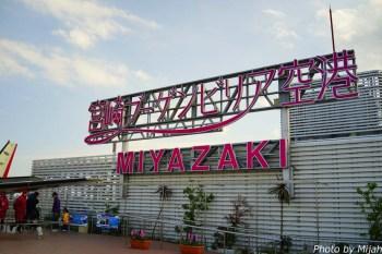 miyazaki-day3-52