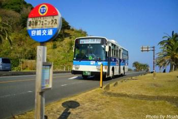 miyazaki-trip-plan 02