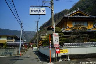 shikokutabi-day4-08