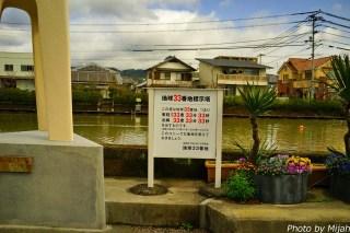 shikokutabi-day1-12