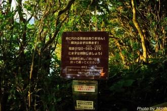 shikokutabi-day2-07