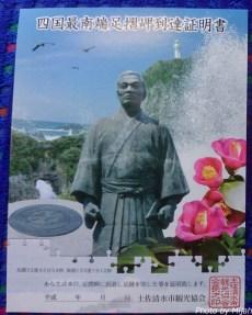 shikokutabi-day2-24