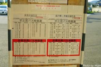 shikokutabi-day2-60