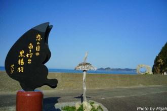 shikokutabi-day3-47