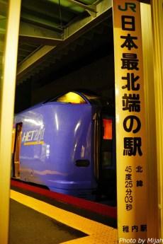 wakkanaieki06