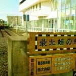 日本最北端の駅『稚内駅』 ~遥かな旅の終着・始発駅を楽しむ~
