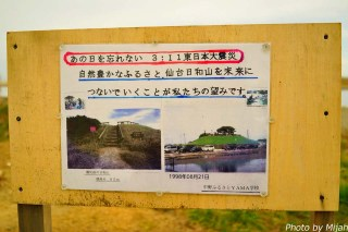 hiyoriyama06