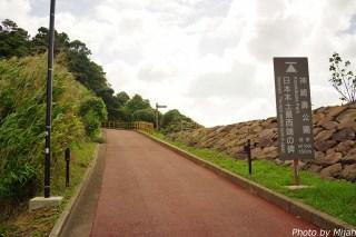 kouzakibana34
