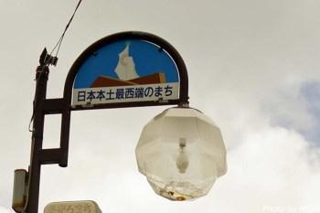 kouzakibana50