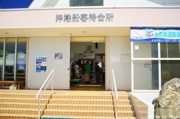 ogasawara-day4-1-19