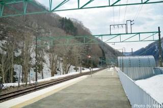 doai-station30