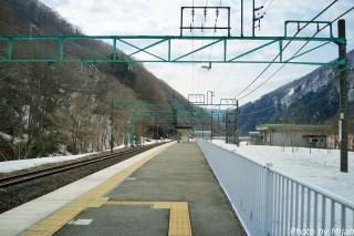 doai-station33