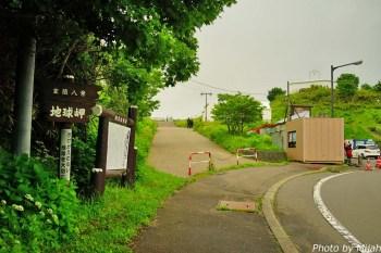 douou-syuyu-day1-1 35
