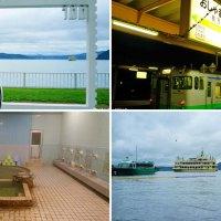 列車とバスで行く北海道道央西部周遊の旅 ~3.洞爺湖、長万部を巡る旅・7月に寒さに震える(1日目)~