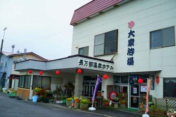 dououseibu-syuyu-day2-02