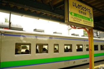 douou-seibu-syuyu-day3-03