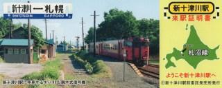 dououseibu-syuyu-day3-25