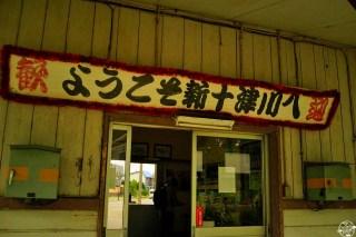 dououseibu-syuyu-day3-29