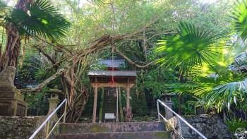 daitou-island- day2-2 13