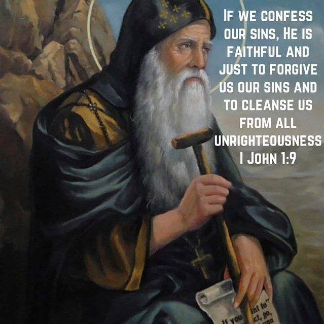 To say that God turns away from the sinful is like saying that the sun hides from the blind. – St Anthony the Great #coptic #orthodox #confession #forgive