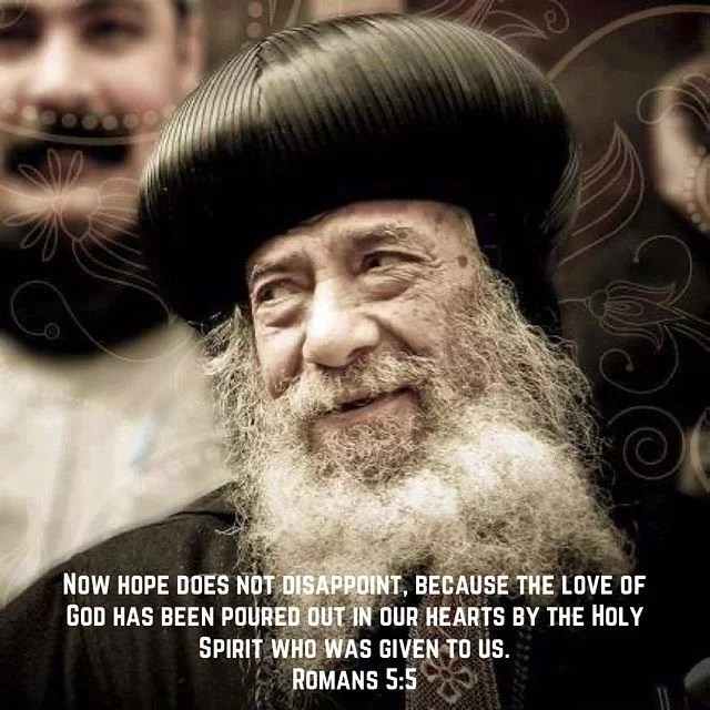 """""""In the life with God there is nothing that is impossible; there is hope whatever the sin whatever the hardship and however difficult the matter may seem."""" - H.H. Pope Shenouda III #copticorthodox #hope #popeshenouda"""