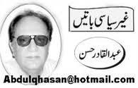 Abdul Qadir Hassan Urdu Columns