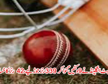 In the second Test, England lost 9 wickets and added 339 runs, leaving a deficit of 42 runs