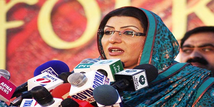 Govt to protect rights of journalists Firdous Ashiq Awan