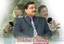 Iftikhar Choudhri