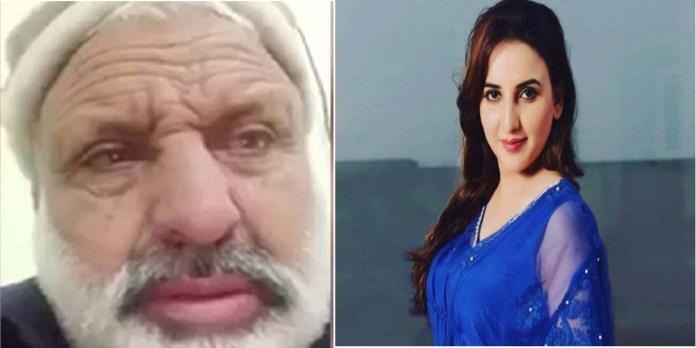 hareem shah father zarar hussain shah