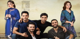 Ehd-e-Wafa Review of all Episodes
