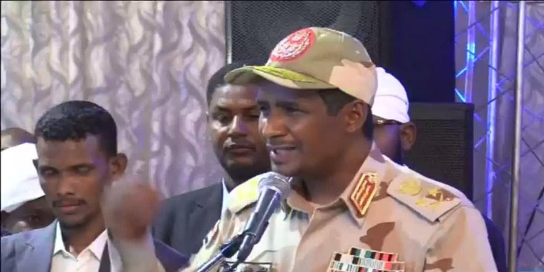 General Mohamed Hamdan Dagalo