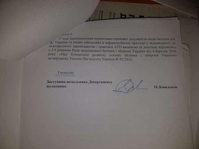 Rapport de la DPSI sur les opérations spéciales d'information (page 2)