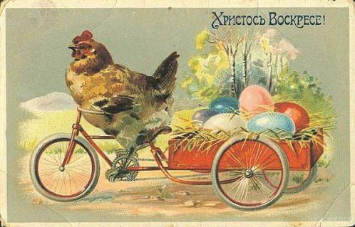 Історія великодніх листівок