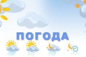 """Результат пошуку зображень за запитом """"Прогноз погоди: літо повертається"""""""