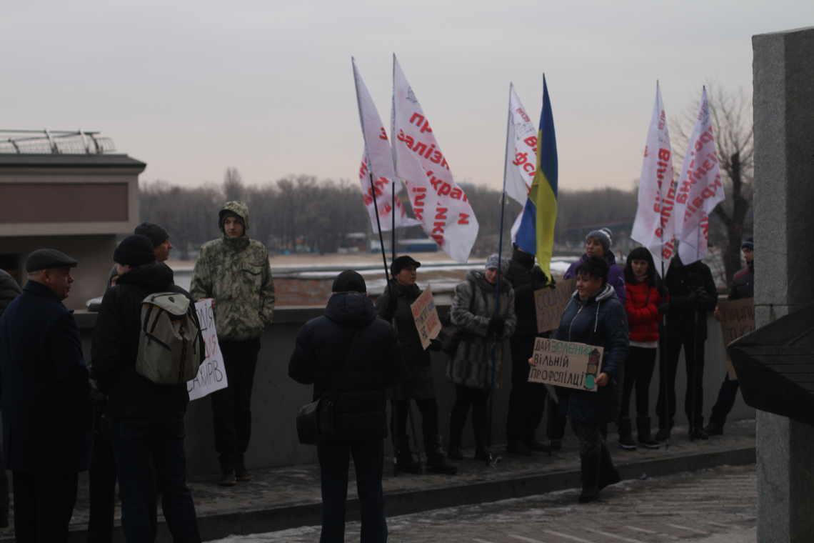 Куренівське тролейбусне депо протест
