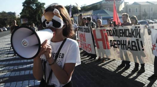Протест у Харкові проти законопроекту 6556