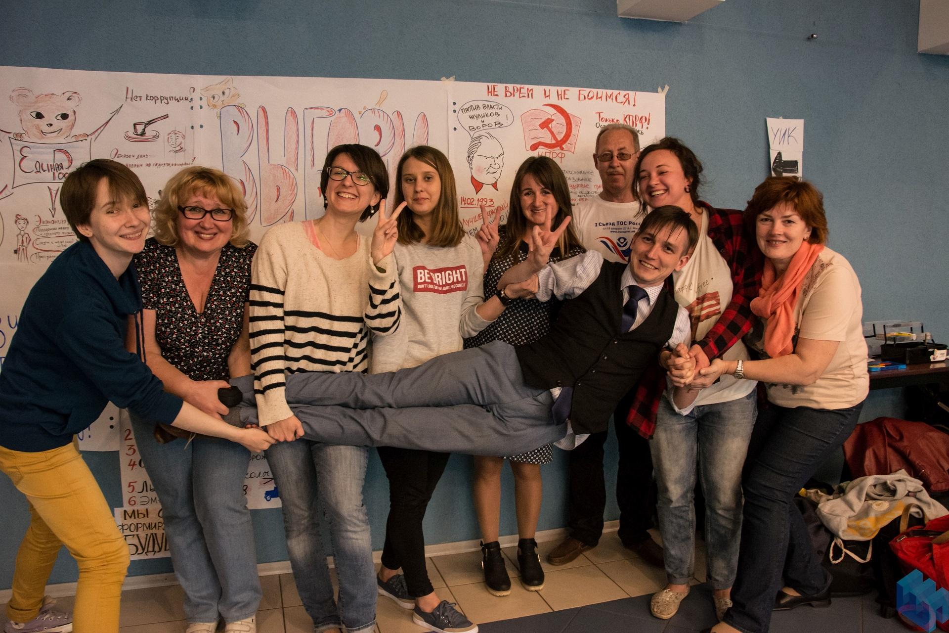 Рухатися більше! За активну участь дітей і молоді у громадянському суспільстві у Східній Європі