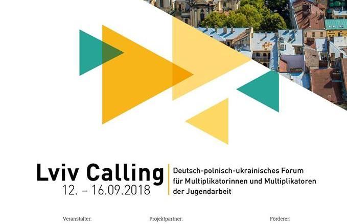 CfA Lviv Calling: Українсько-польсько-німецький форум для мультиплікаторок та мультиплікаторів роботи з молоддю
