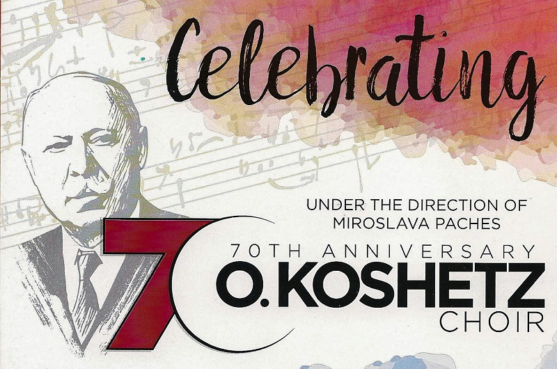 1-koshetz-2-001