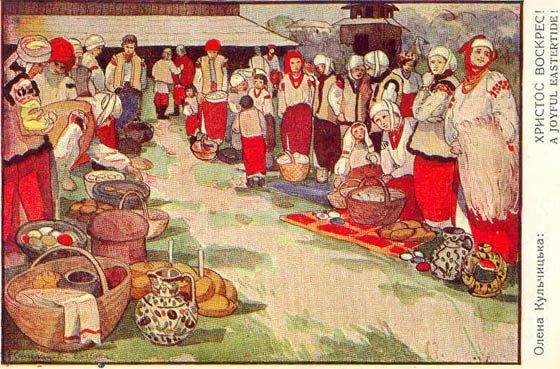 Ukrainian Easter Traditions Ukrainian People
