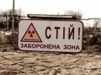 Как делят Чернобыль: заказные статьи и продажные журналисты