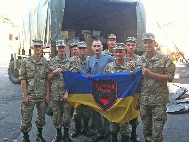 В гостях у 101 бригади
