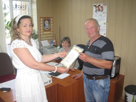 Вручення соціальних карток на Зіньківщині
