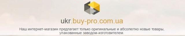 Интернет-магазин оригинальных товаров