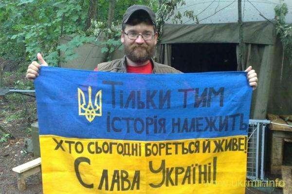 Москва віками прагнула заволодіти ресурсами, історією України та використати енергію нашого народу задля компенсування своєї відсталості.