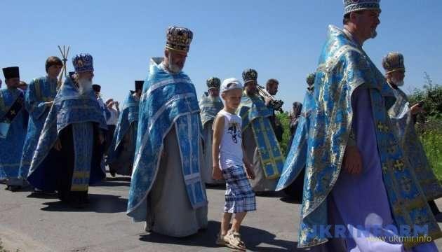 Можливі провокації: ОУН под Киевом готовит встречу участникам шествия УПЦ МП