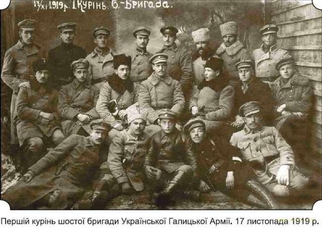 1-й курень 6-й бригады Галицкой армии