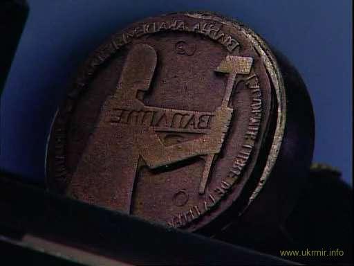 Печать ВАПЛІТЕ. Источник: Википедия
